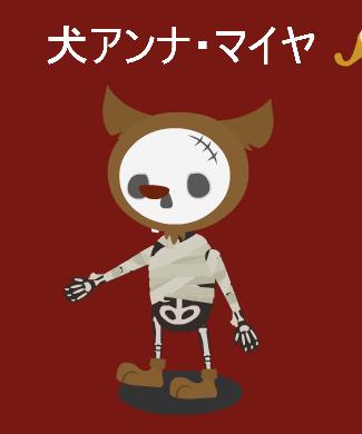 ちょーん.png